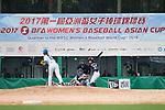 #27 Sakura Mitsuura of Japan bats during the BFA Women's Baseball Asian Cup match between South Korea and Japan at Sai Tso Wan Recreation Ground on September 2, 2017 in Hong Kong. Photo by Marcio Rodrigo Machado / Power Sport Images