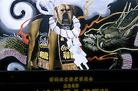 A picture of a champion fighting dog has been painted onto the back of a van in Nagasaki, Japan..
