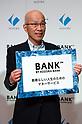 "New banking service ""BANK"""