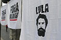 18/08/2021 - PROTESTO CONTRA A PEC EM CAMPINAS
