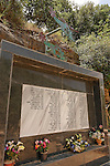 Israel, Upper Galilee. Memorial for fallen soldiers on the road between the Druze villages Horpish and Beth Jan