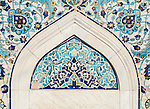 Ancient Camii mosque facade with Arabic decoration patterns in Konak square, Izmir, Turkey