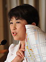 Japan's Social Democratic Party Plan to Abolish Nuclear Plants
