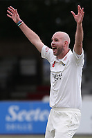 Chris Rushworth of Durham claims the wicket of Sir Alastair Cook of Essex during Essex CCC vs Durham CCC, LV Insurance County Championship Group 1 Cricket at The Cloudfm County Ground on 15th April 2021