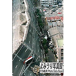 January 17th, 1995 : Kobe, Japan - The highway collapsed due to the January 17 earthquake. (Photo by Takumi Tsuchiya)
