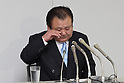 President of sushi restaurant chain Kiyomura attends press conference