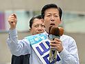Komeito leader Natsuo Yamaguchi speech in Tokyo