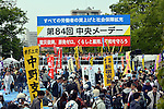 May 1, 2013, Tokyo, Japan - A huge crowd of unionists participate in a May Day rally sponsored by the National Confederation of Trade Unions at a Tokyo park on Wednesday, May 1, 2013. Some 32,000 people took part in the rally, voicing their concerns for tax hike and constitutional revision among other things.  (Photo by Natsuki Sakai/AFLO)