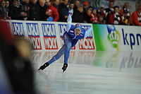 SPEEDSKATING: ERFURT: 19-01-2018, ISU World Cup, 500m Men A Division, Håvard Holmefjord Lorentzen (NOR), photo: Martin de Jong