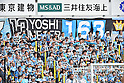 Soccer :2016 J1 League 1st stage Kashiwa Reysol 1-3 Kawasaki Frontale