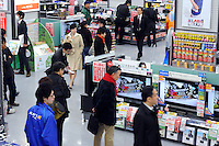 An electronics shop in Tokyo, Japan. Japan has been hit extremely hard by the economic crisis as perviously profitable electronic companies have all stumbled in recent months..