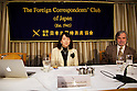 Masayo Takahashi Speaks at the FCCJ