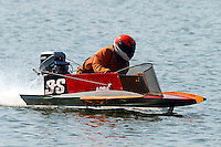 9-S    (Outboard Hydroplane)