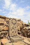Bethsaida by the Sea of Galilee