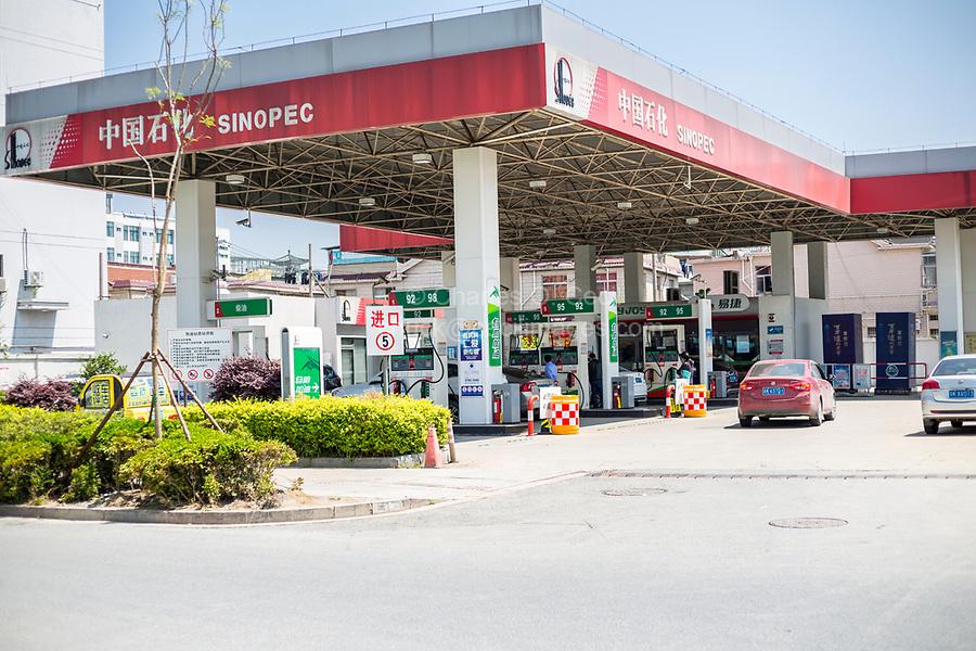 Yangzhou, Jiangsu, China.  Sinopec Gas Station.