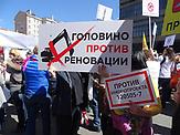 Demonstration in Moskau gegen die Pläne zum Abriss von Plattenbauten und die Umsiedlung von den Einwohnern / Abrisspläne in Moskau 2017 für über 1 Million Menschen, Demolition plans in Moscow for over 1 Million people