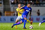 Kitchee Midfielder Robert dos Santos (R) in action against Airfan Doloh of Buriram (L) during the Preseason Friendly Match between Kitchee and Buriram United at Mong Kok Stadium on August 18, 2018 in Hong Kong. Photo by Marcio Machado/Photo by Marcio Machado/Power Sport Images