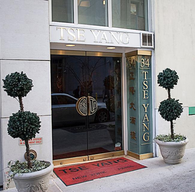 Tse Yang Restaurant, Midtown East, New York, New York