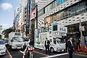 Tokyo Governor and leader of Party of Hope Yuriko Koike campaigning in Tokyo's Ginza district