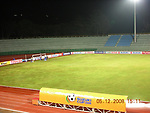 Branding and Pre-match activities prior to the AFF Suzuki Cup 2008 Group B matches at Surakul Stadium on 05 December 2008, in Phuket, Thailand. Photo by Stringer / Lagardere Sports