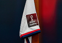 NASHVILLE, TN - SEPTEMBER 5: A Nike jersey with a FIFA World Cup patch hangs in the locker room during a game between Canada and USMNT at Nissan Stadium on September 5, 2021 in Nashville, Tennessee.