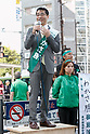Kibo no To candidates campaigning in Tokyo