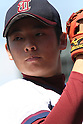 Kanagawa Prefecture High School Baseball Spring Tournament