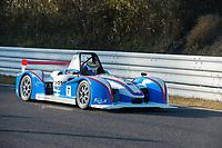 Suzuka Racing Course