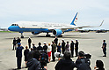 Air Force Two touches down