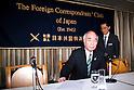 Akira Banzai President of JA Zenchu Speaks at the FCCJ