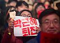 South Korea Choi Soon-sil Scandal
