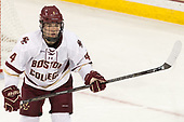 Michael Kim (BC - 4) - The Boston College Eagles defeated the visiting Providence College Friars 3-1 on Friday, October 28, 2016, at Kelley Rink in Conte Forum in Chestnut Hill, Massachusetts.The Boston College Eagles defeated the visiting Providence College Friars 3-1 on Friday, October 28, 2016, at Kelley Rink in Conte Forum in Chestnut Hill, Massachusetts.