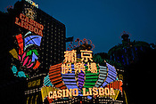 Macau - Temptation Island