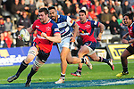 BLENHEIM,NEW ZEALAND. ITM Cup  Rugby, Tasman Makos vs Auckland, at Lansdowne Park, on September 20th, 2015 in Blenheim, New Zealand. (Photo by Ricky Wilson Shuttersport Limited)