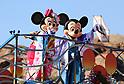 2019 New Year parade at Tokyo Disneyland