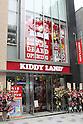 Kiddy Land Harajuku Grand Opening Press Preview