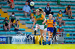 Mary O'Connell, Kerry in the Lidl Ladies National Football League Division 2A Round 2 at Austin Stack Park, Tralee on Sunday.