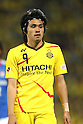 2013 J1 - Kashiwa Reysol 2-1 Yokohama F Marinos