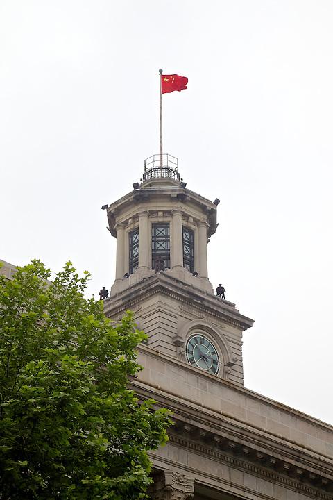 Clock Tower Of The Hankou (Hankow) Custom House.