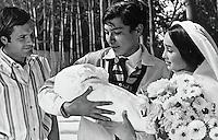Влюбленные (1969)