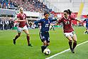 Football/Soccer: International Friendly match - Germany 2-2 Japan