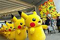 Fans enjoy Pokemon GO PARK in Yokohama