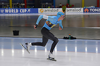 SPEEDSKATING: 23-11-2019 Tomaszów Mazowiecki (POL), ISU World Cup Arena Lodowa, 1500m Men Division A, Bart Swings (BEL), ©photo Martin de Jong