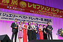 Japan Best Jewellery Wearer Awards 2018