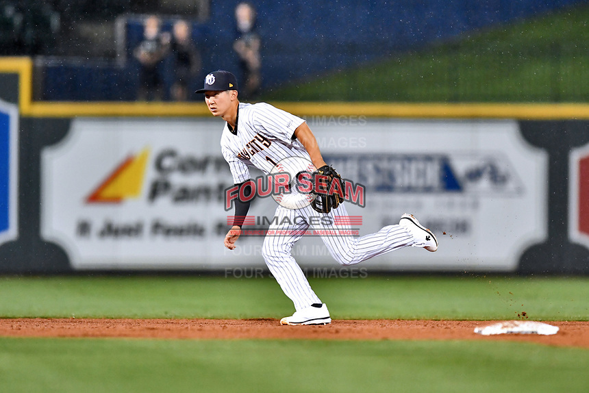 Southern Division shortstop Hoy Park (1) of the Charleston RiverDogs during the South Atlantic League All Star Game at Spirit Communications Park on June 20, 2017 in Columbia, South Carolina. The game ended in a tie 3-3 after seven innings. (Tony Farlow/Four Seam Images)
