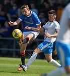 17.07.2021 Rangers B v Bo'ness Utd: James Maxwell shoots past Ryan Stevenson