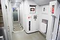 High-speed rail system Gangneung KTX (Korea Train eXpress) to start operation in December