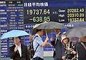 Japanese stocks at 7-week low