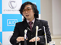 AIG Japan and Cyberdyne collaboration