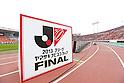 Football/Soccer: 2013 J.League Yamazaki Nabisco Cup Final - Urawa Reds 0-1 Kashiwa Reysol